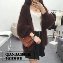 高端长毛貂绒开衫毛衣女灯笼袖水貂绒外套中长款大衣宽松一件代发