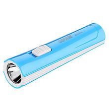 久量塑料迷你LED钥匙扣小手电筒充电多功能验钞笔应急照明灯9012