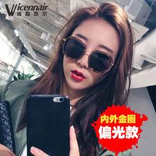 爆款偏光太阳镜女士潮流2017韩国GM网红同款眼镜个性复古墨镜批发
