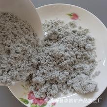 现货供应海泡石纤维 矿物纤维 吸附材料 海泡石纤维 灵寿厂家直销
