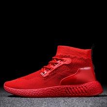 2019四季新款运动鞋?#20449;?#27493;鞋软底飞织运动休闲针织袜子鞋厂家批发