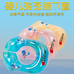 Infant underarm ring baby lifebuoy Adjustable double airbag thickened infant swimming ring special float ring