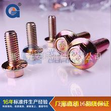 厂家批发 高强度 六角法兰螺栓法兰螺丝 GB5787 5789 8.8级 10.9