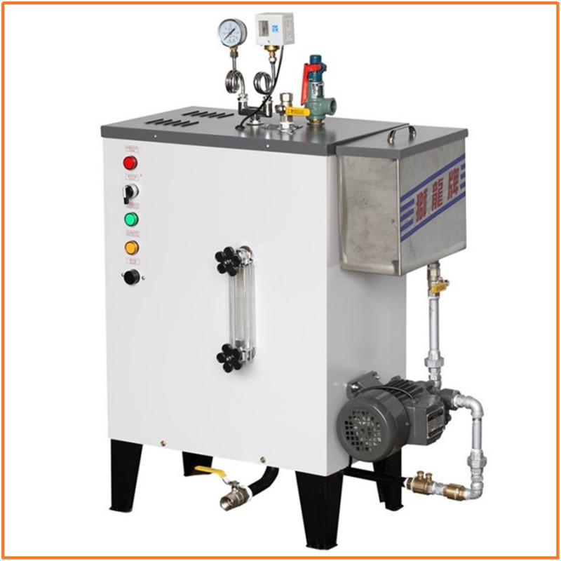 厂家专供 食品加工 洗涤烘干用 9KW全自动电热蒸汽发生器