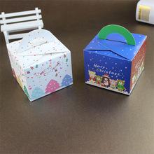 圣诞苹果包装礼品纸盒小熊饼干食品包装西点姜饼盒糖果盒包装盒