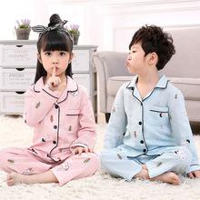 春秋新款儿童套装棉质家居服双层纱布男童女童长袖长裤休闲空调服