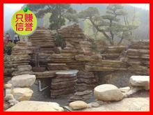 庭院盆景千層石假山設計施工 大量假山石批發 流水園藝施工