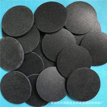 厂家生产批发圆形黑色环保网格橡胶垫 缓冲/耐磨损橡胶胶片