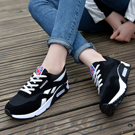 Sports and leisure mesh thick bottom air cushion increased running female shoes with rice word contrast color student shoes tide