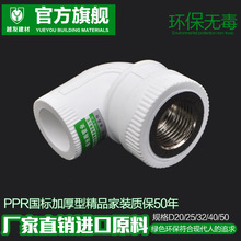 型材切割机CC03C1AF9-319