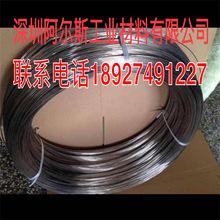 不銹鋼鍍鎳線 不銹鋼焊條 直弧焊 不銹鋼焊接線 軟線無磁線