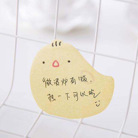Creative Hàn Quốc Meng dễ thương chút màu vàng gà grunt Gà Scratch Pad Sticky Note n lần gửi bản ghi nhớ thông điệp này