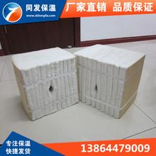 江苏高温设备防火隔热用陶瓷纤维模块|耐火棉块厂家直供