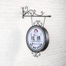 欧式铁艺圆形灯箱双面LED亚克力悬挂广告牌定做美甲店铺门头招牌