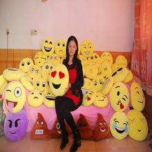 热爆款现货QQ表情抱枕emoji靠枕沙发垫毛绒玩具公仔厂家直销代发