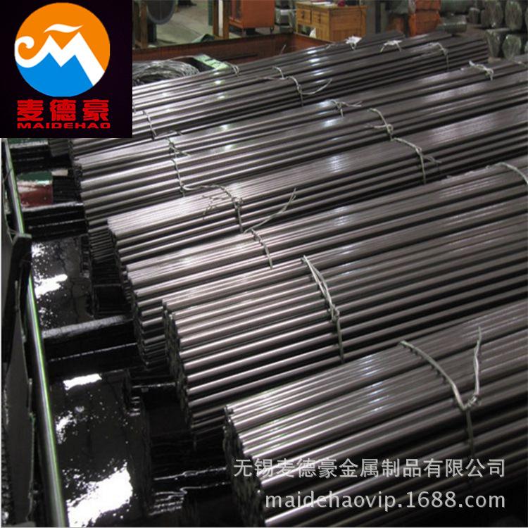 现货德标115CrV3工具钢 圆钢 冷拉圆棒 进口1.2210冷作模具钢板