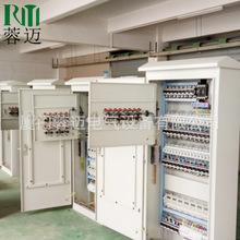 厂家直销控制箱 动力柜 不锈钢配电箱 电表箱 防雨控制箱