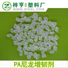 广州4例确诊病例5例无症状感染者属同一感染链条
