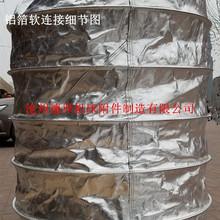 生产订制地下室风机入口专用耐高压 耐高温伸缩风筒  伸缩风管