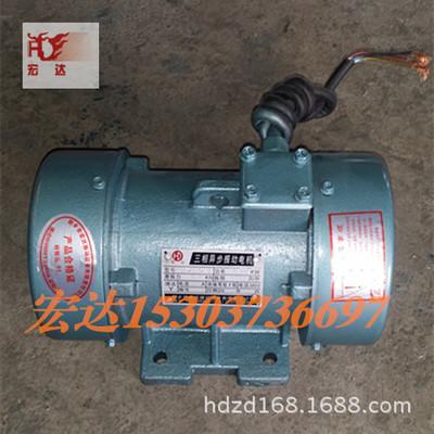 直销MVE200/3 90w 150w 系列振动电机 MVE200/15 0.12KW振动器