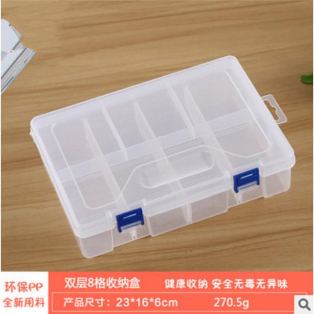 厂家直销可拆双层8格收纳整理五金储物盒工具电子元件便携收纳盒