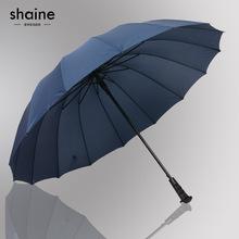 高尔夫长伞16骨加固加大防风雨伞自动雨伞厂家定制广告伞长柄雨伞