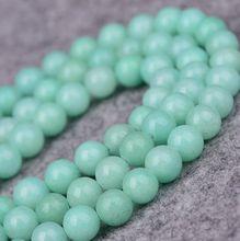 廠家批發天然天河石半成品單珠 散珠 串珠子DIY水晶配飾配件
