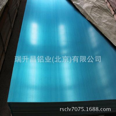 供应船板 船板 经久耐用船板 高品质船板  价格合理