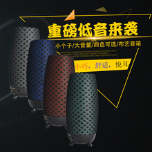 New card Jinyiwei Bluetooth speaker Bag indoor intelligent audio Personality Bluetooth audio custom