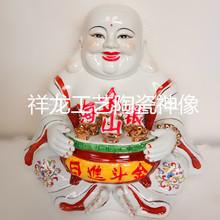 弥勒佛佛像陶瓷中式佛坐地佛笑佛金山银海佛像陶瓷摆件工艺品
