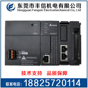 AS300系列主机  AS332T-A  CPU模块