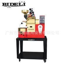 厂家热销咖啡烘焙设备 食品机械 BD-01ET 必德利电加热咖啡烘焙机