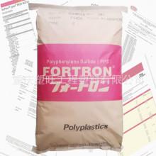 加脂剂94FF-94495