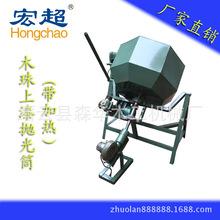 厂家直销 木珠抛光机砂光机 上漆筒 木柄成套设备 多功能木工机械