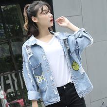 供应秋冬女式新款牛仔衣2019韩版百搭刺绣外套潮流时?#20449;?#35013;上衣女