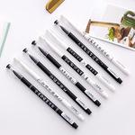 创意文字个性黑色水笔0.38mm中性笔 学霸学渣专用笔 考试办公用品
