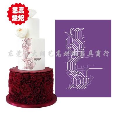 电路板线路图印花模 翻糖蛋糕布纹喷花模Mesh Stencil跨境电商专