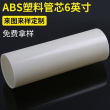 自耦变压器AEB7F5-75655