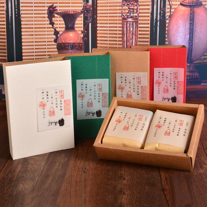 现货大号彩色瓦楞月饼盒新款多色瓦楞茶叶盒定制环保瓦楞抽屉盒