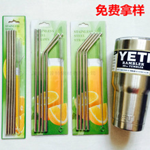 营养性添加剂60A-691