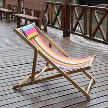 沙灘椅折疊躺椅實木帆布辦公午睡椅戶外釣魚可折疊調節靠椅午休床