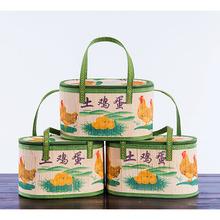 可折叠土鸡蛋鸭蛋竹篮子包装礼盒竹筐蛋筐蛋篮竹编工艺品安吉厂家