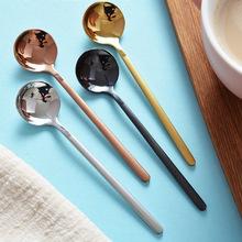 304不銹鋼勺子甜品攪拌咖啡小圓勺禮盒套裝餐具金色調羹小勺子