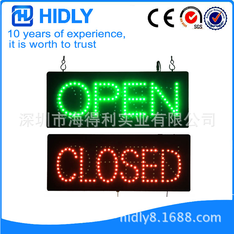 LED-OPEN-SIGNS-HSO0496
