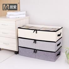 居爱 可折叠分格鞋盒收纳袋加厚布艺透明鞋盒防尘床底鞋子收纳箱