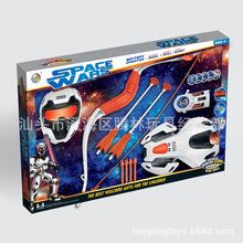 對戰玩具 太空套裝系列 手表發射器 太空面具 弓箭 盾軟彈槍激光