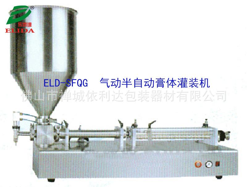 佛山小型定量灌装机食品灌装机械全气动半自动液体矿泉水灌装机器