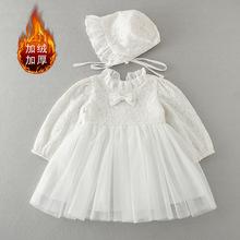 宝宝周岁礼服秋冬加绒女童蕾丝摆酒礼服婚纱裙婴儿满月礼服连衣裙