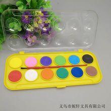 12色半干水彩水粉颜料 固体水彩配画笔 儿童彩绘涂鸦