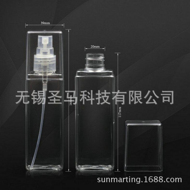 厂家批发90ml方瓶 PET塑料瓶 优质塑料瓶
